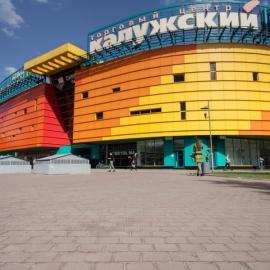 Тротуарная плитка  Квадрат (3К8ф) НОБЕТЕК 140х140х80 серый цемент- частичный прокрас, цвет в ассортименте